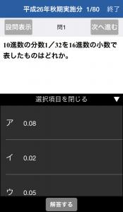 shikakutaisaku_03