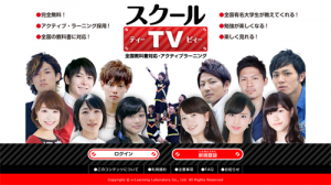 school-TV2