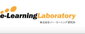 e‐Learning Laboratory